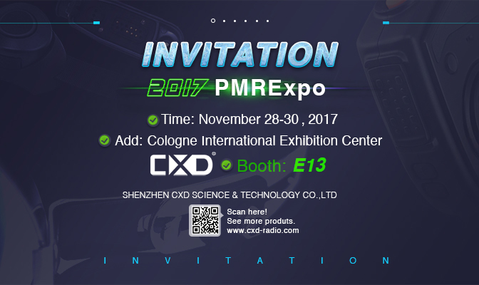 晨讯达科技将参加2017科隆PMR Expo