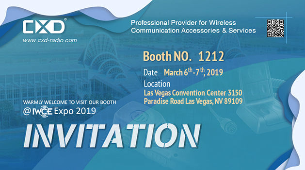 美国展会 International Wireless Communication Expo